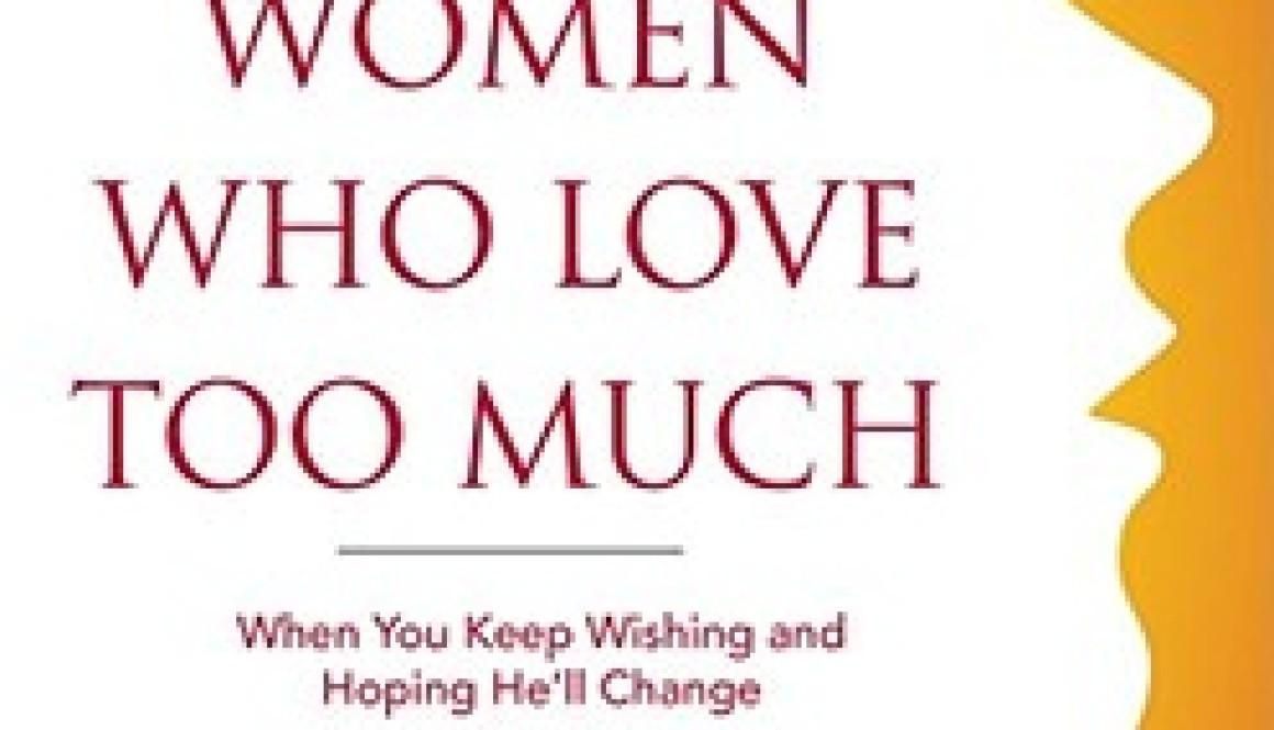 Женщины которые любят слишком сильно