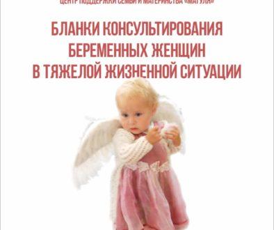 блокнот_обложка