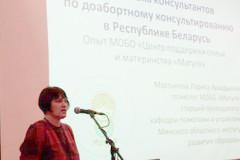 Белорусский опыт по подготовке кадров для доабортного консультирования представили на форуме «Святость материнства»