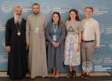 «Матуля» представила опыт БПЦ по укреплению традиционных семейных ценностей на международном молодёжном форуме в Вильнюсе