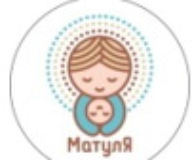 """Отчёт МБОО """"Центр поддержки семьи и материнства """"Матуля"""" за 2018 год"""